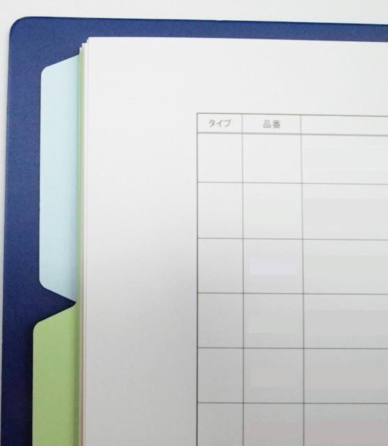紙への印刷ですので、グラデーションや写真等の印刷も可能です。