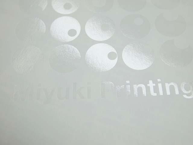 透明箔押し加工